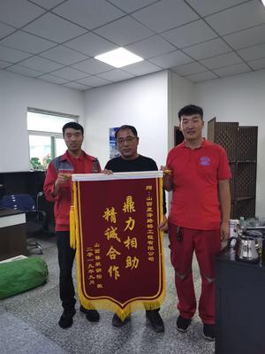 湖南星泽路桥工程有限公司