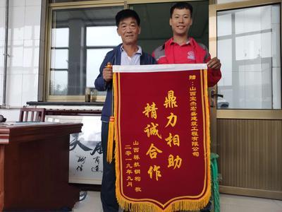 湖南宝杰宏盛建筑工程有限公司